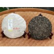 A Collection of Hien Minh New Spring Tea 2020