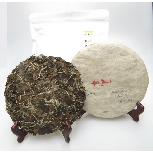 Youth White Tea Spring 2020   ( 360gr pressed cake )